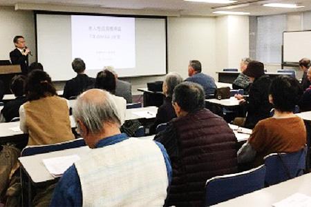 道修町文化講演会の参加者