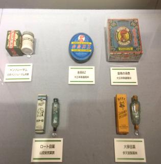 昔懐かしいロングセラーの家庭薬