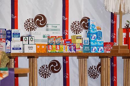 令和元年の献薬状況 献薬の風景