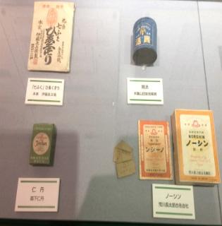 テーマ展示:昔懐かしいロングセラーの家庭薬